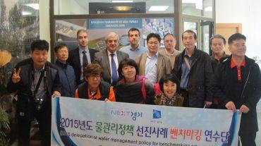 Una delegación de la empresa estatal de agua de Corea del Sur visita las plantas de Emasagra